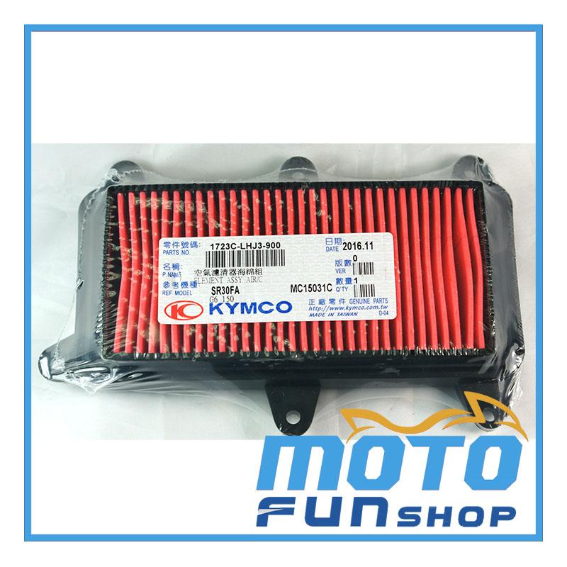 G6 150 –  空氣濾清器濾芯 (2)