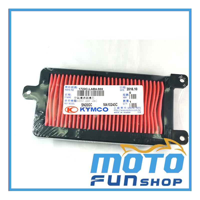 JR 100 –  空氣濾清器濾芯 (3)