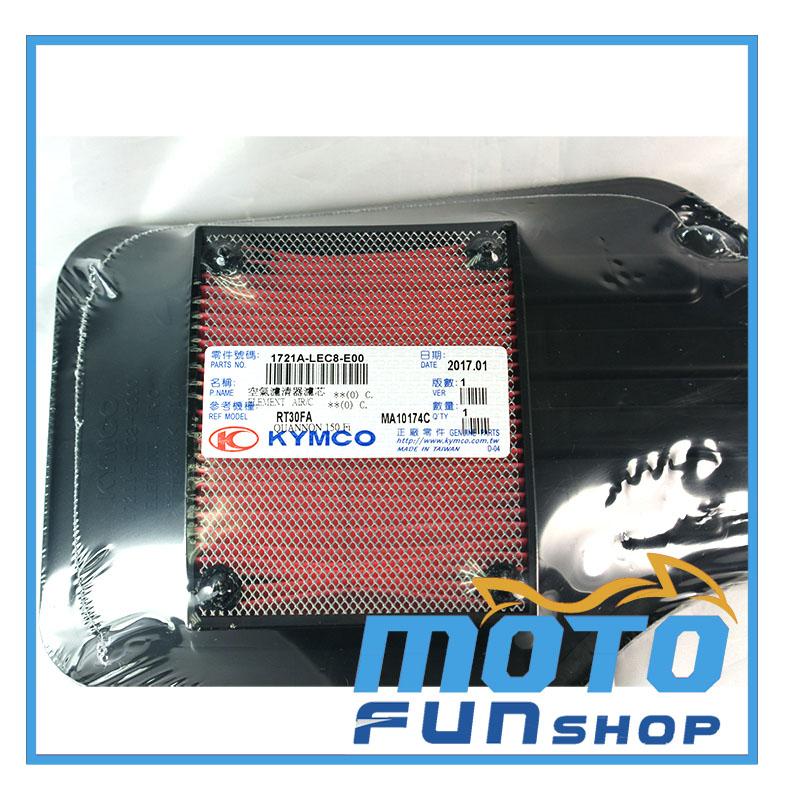 QUANNON 150 Fi –  空氣濾清器濾芯 (2)