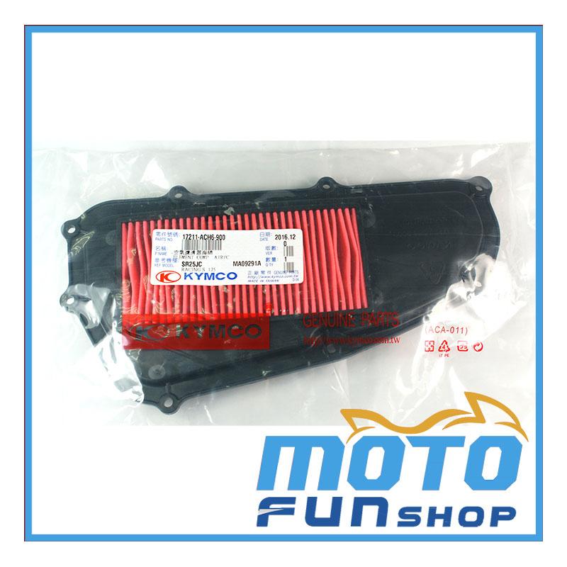 RACING 125 –  空氣濾清器濾芯 (2)