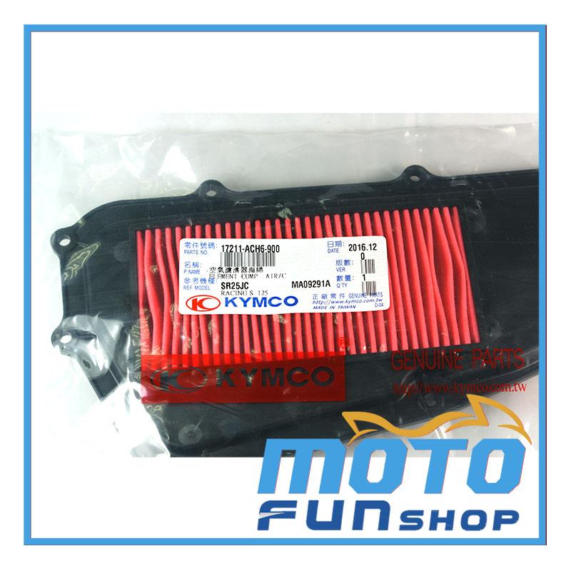 RACING 125 –  空氣濾清器濾芯 (3)
