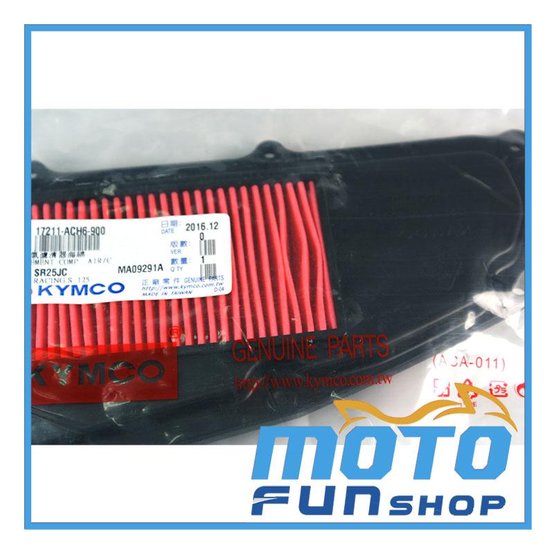 RACING 125 –  空氣濾清器濾芯 (4)