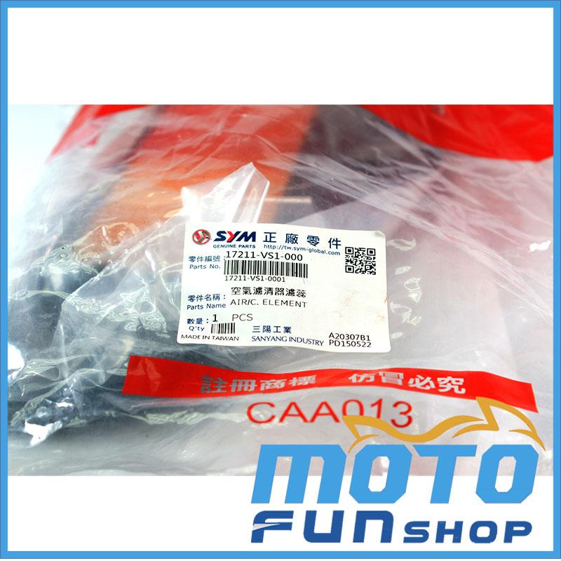 VS125 150  – 濾清器芯 (3)