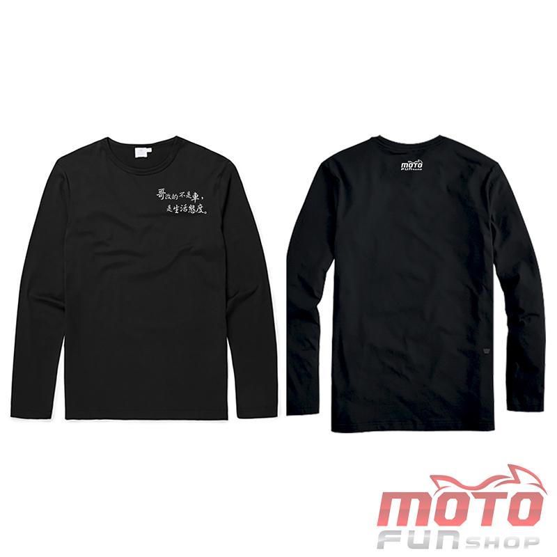 MFS T-Shirt_01 800