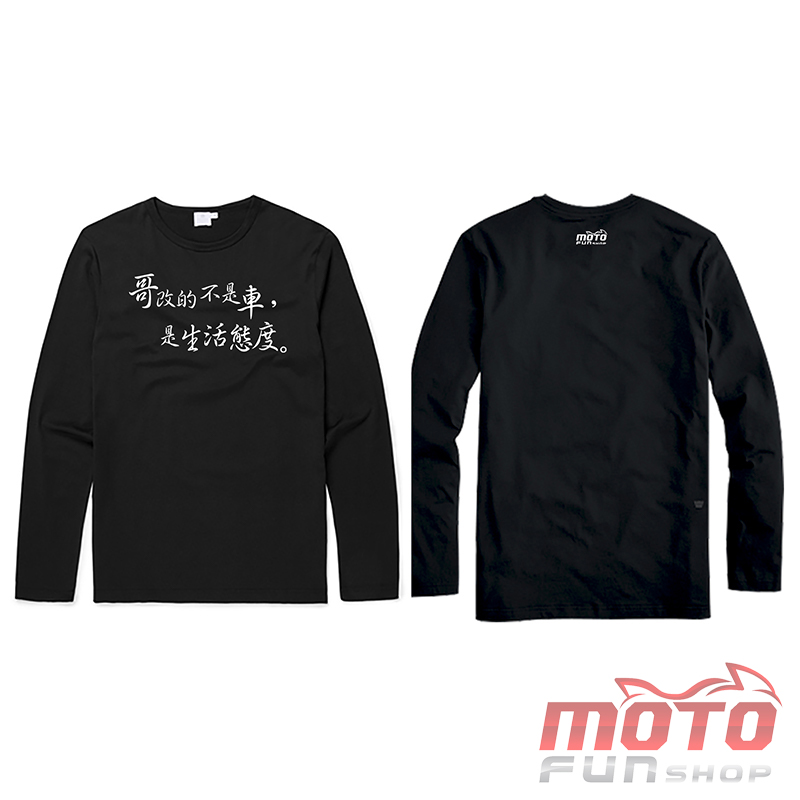 MFS T-Shirt_02 800