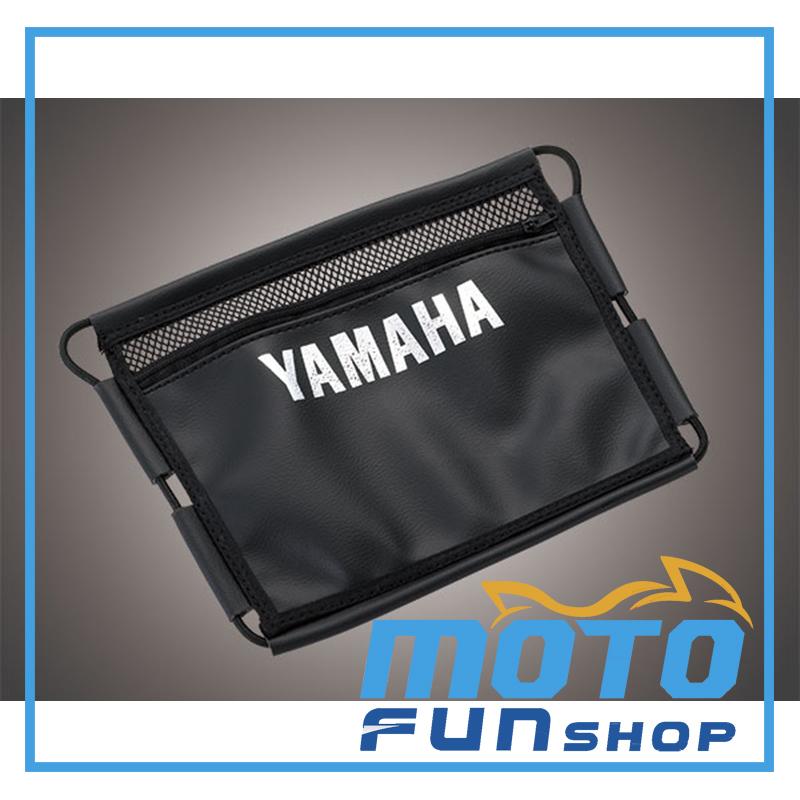 SMAX 內置物袋