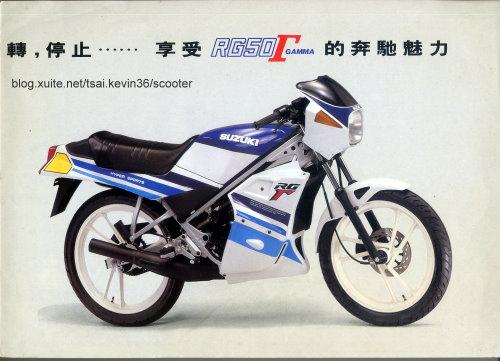 RG50 DM