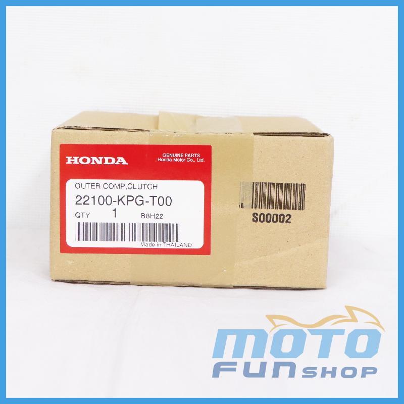 HONDA – MSX SF – 離合器固定座-1