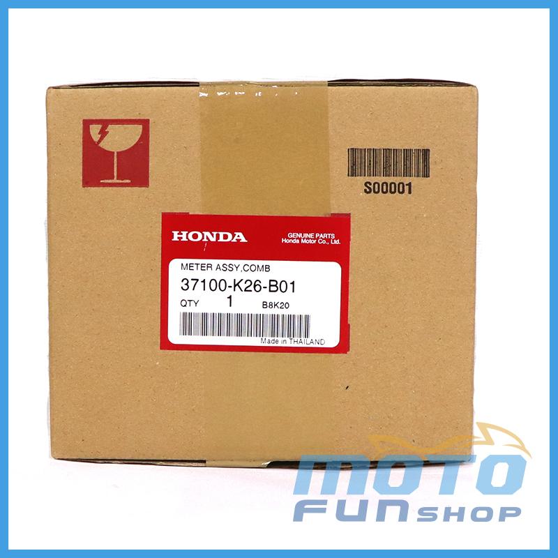 HONDA MSX SF – 液晶儀表800-3