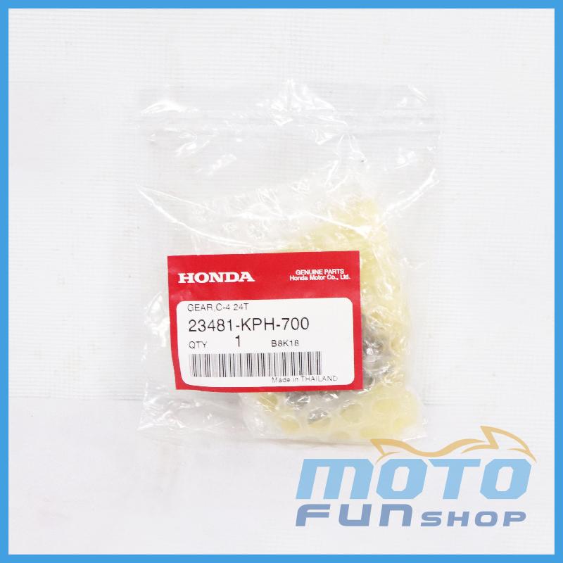 HONDA-MSX SF-四檔變速齒(副軸)-2