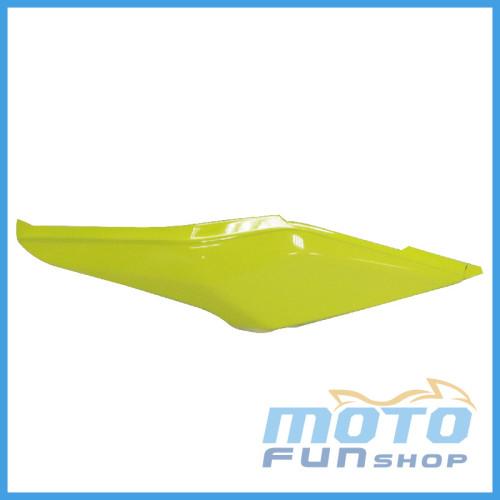 右後側蓋(螢光黃) 浮水印- 800-2