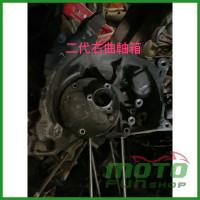 【中古良品】YAMAHA/勁戰車系 – 右曲軸箱