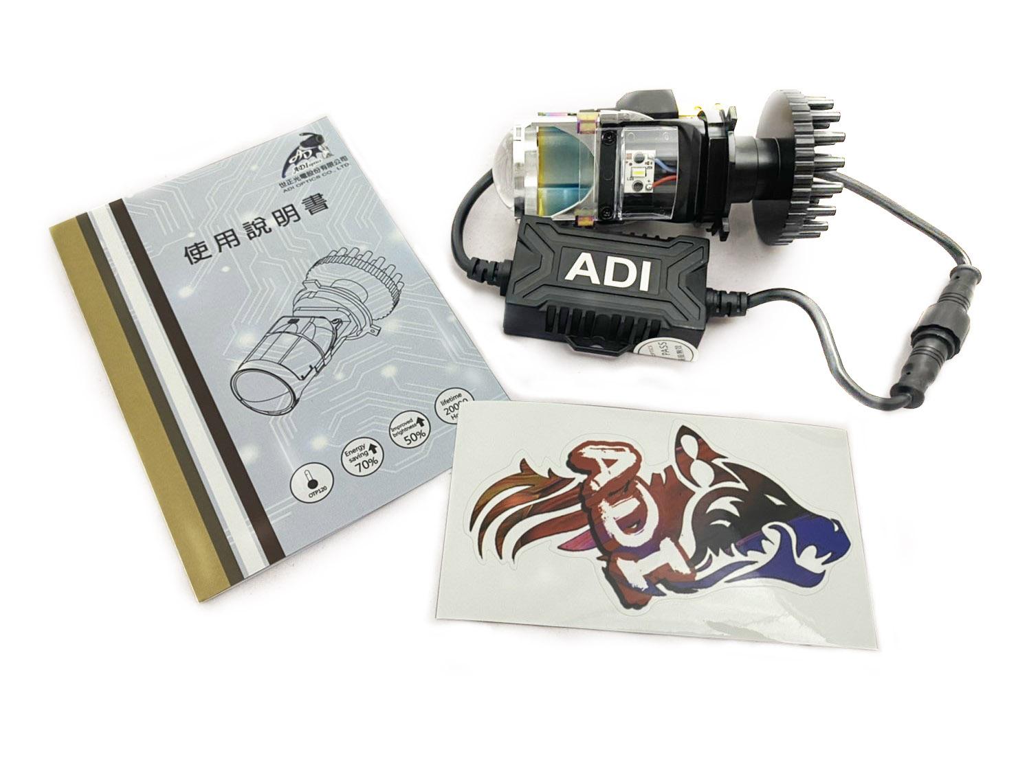 ADI H4 LED魚眼