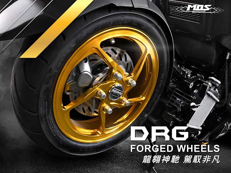 SYM DRG 鍛造輪框5爪-實車照